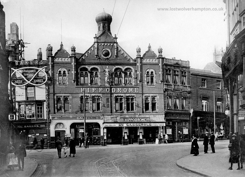 An exterior view of Wolverhampton Hippodrome circa 1921.