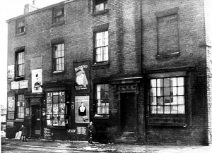 Harriets shop circa 1950