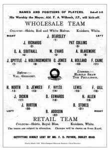 april-29th-1926-molineux-football-match-wholesale-team-versus-retail-team-line-up-illustration